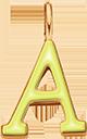 Pendentif Sens 1 cm, A, émail jaune, plaqué or