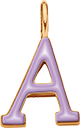 Pendentif Sens 1 cm, A, émail violet, plaqué or
