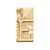 Lettre E plaqué or