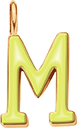 Pendentif Sens 1 cm, M, émail jaune, plaqué or